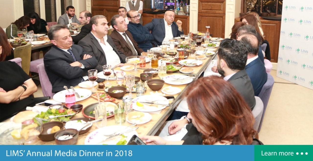 LIMS Annual Media Dinner 2018